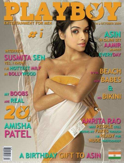 girls Playboy indian